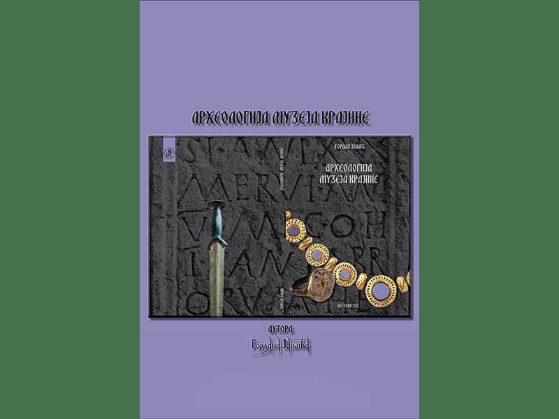 АРХЕОЛОГИЈА МУЗЕЈА КРАЈИНЕ У МУЗЕЈУ РУДНИЧКО-ТАКОВСКОГ КРАЈА