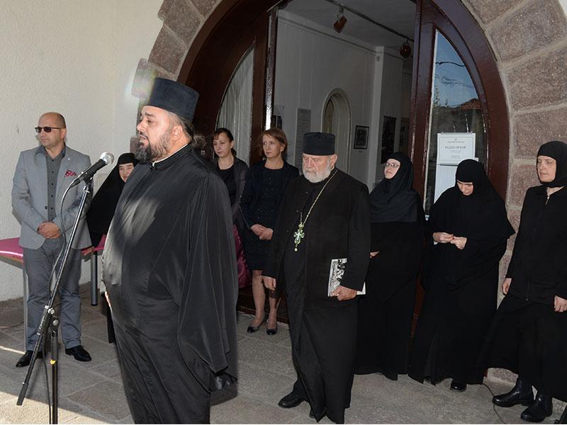 Изложба Мати Ана Аџић