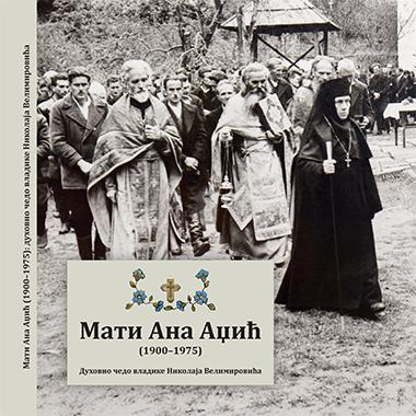 Mati Ana Adzic - korica