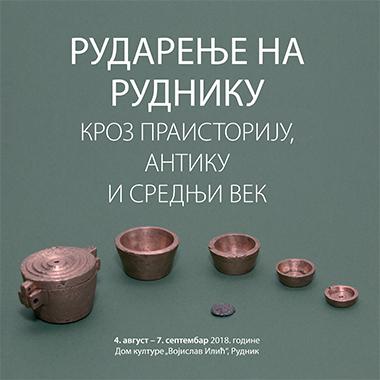 Rudarenje na Rudniku kroz praistoriju... korica