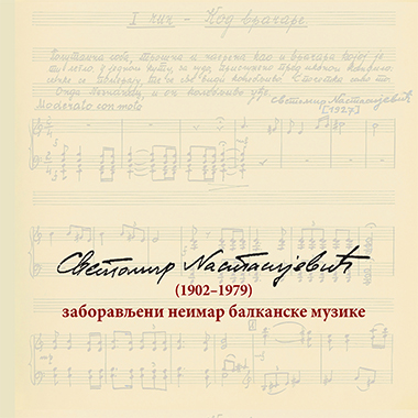 Svetomir Nastasijevic - korica