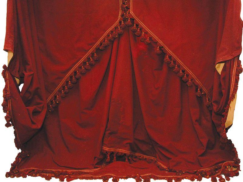 Завеса и тепих из Старог двора