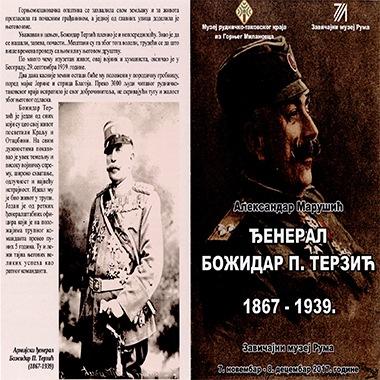 Djeneral Terzic - deplijan - Ruma - korica