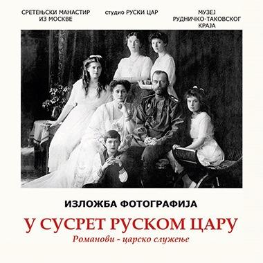 U susret ruskom caru - korica