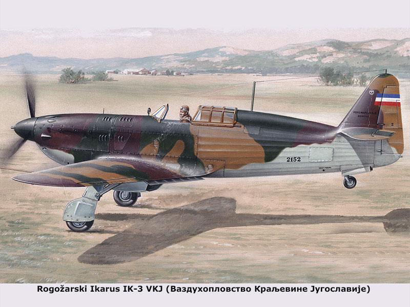 """Изложба """"Ратно ваздухопловство у Другом светском рату кроз макете"""""""