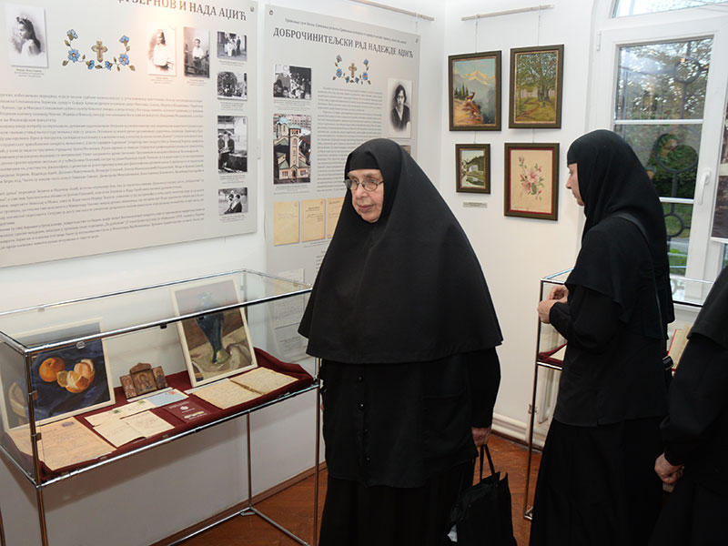 "Изложба ""Мати Ана Аџић"" у Врњачкој Бањи"