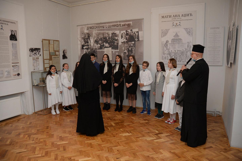 "Изложба ""Мати Ана"" у Врњачкој Бањи"