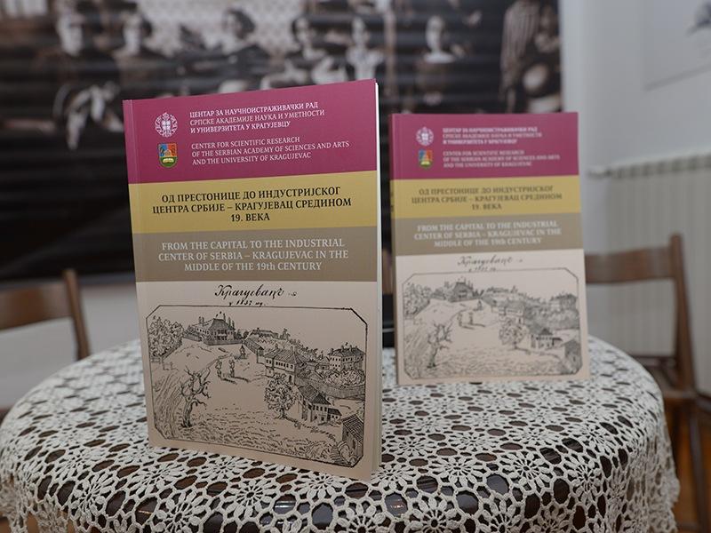 Представљање зборника о Крагујевцу