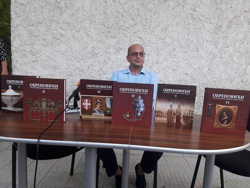 Пети и шести том Обреновића представљен у Аранђеловцу