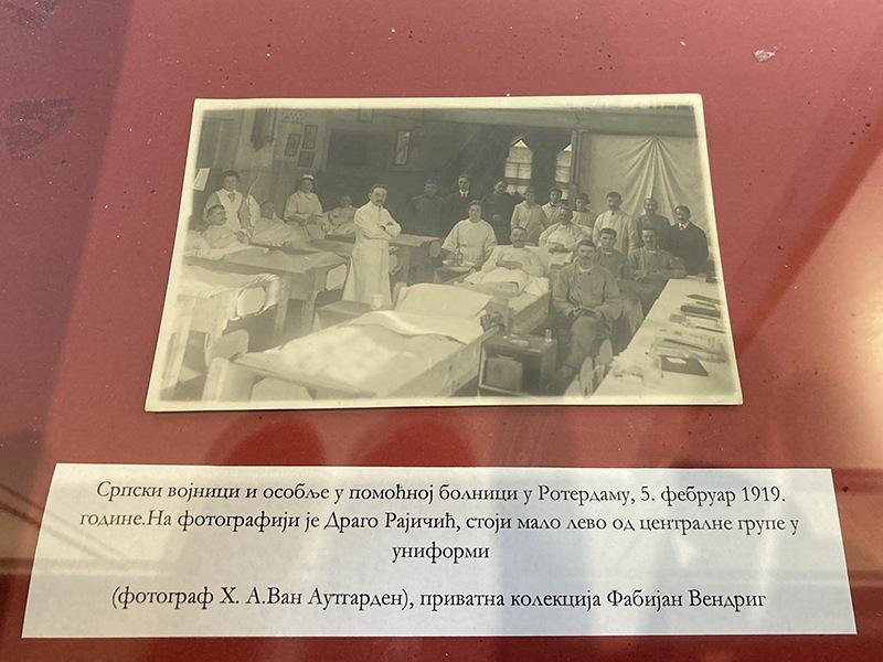 """Изложба и промоција књиге """"Српски војници умрли у Холандији 1917-1919"""" у Крагујевцу"""
