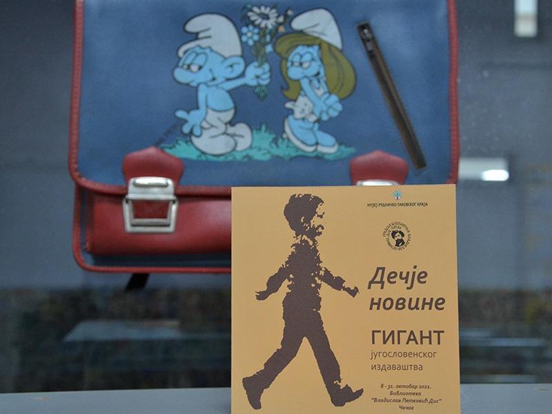 Дечје новине поводом Дечје недеље у Чачку